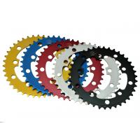 MCS - 110BCD 5 Hole Chainrings